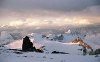 Mount Aconcagua vista