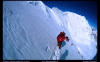 Mount Everest Lhotse traverse