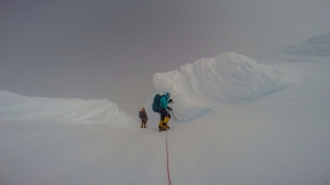 Mt. Sidley summit ridge, Antarctica